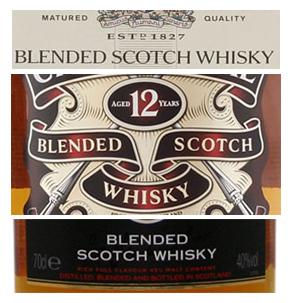 Блендед уиски