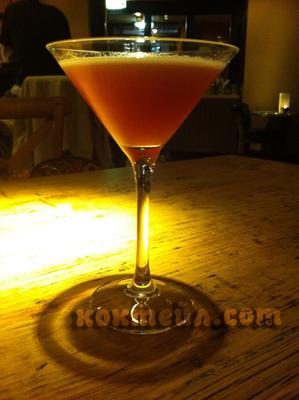 коктейл Вълшебно мартини