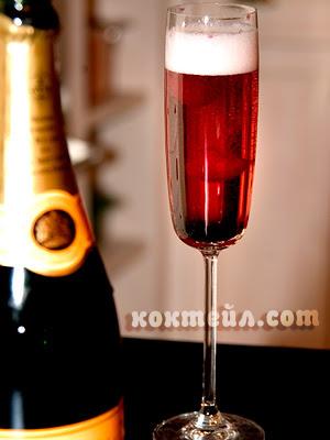 коктейл Киър шампанско роял
